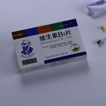 Hot Foil Stamping White Paperboard Pill Medicine Box