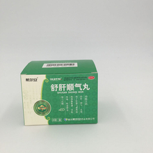 Wholesale High Quality Medicine Packing Pill Paper Box