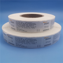 Roll Label Custom Printing Sticker Paper for Medicine