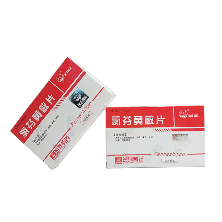 Customized Folding Cardboard Paper Box Packaging For Pill