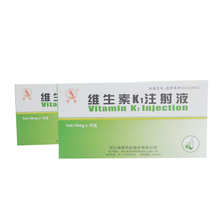 Customized Printing Logo Vitamin Injection Packaging